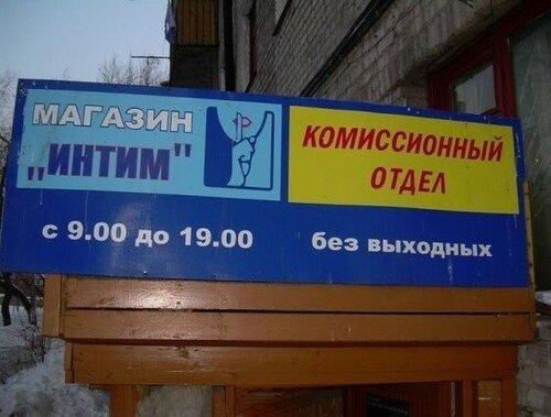https://img-fotki.yandex.ru/get/151498/54584356.7/0_1ea492_3eb65319_L.jpg
