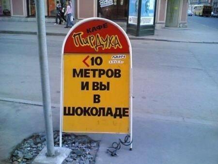 https://img-fotki.yandex.ru/get/151498/54584356.7/0_1ea4a4_fe90c4d_L.jpg