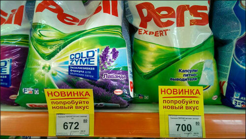 https://img-fotki.yandex.ru/get/151498/54584356.7/0_1ea4ae_cc4abc0b_L.jpg
