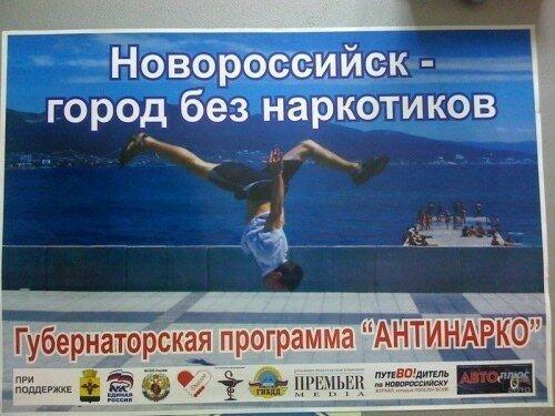 https://img-fotki.yandex.ru/get/151498/54584356.7/0_1ea4b8_bd9bb24e_L.jpg