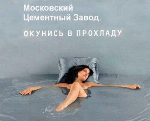 https://img-fotki.yandex.ru/get/151498/54584356.7/0_1ea4bb_cf4b027e_L.jpg
