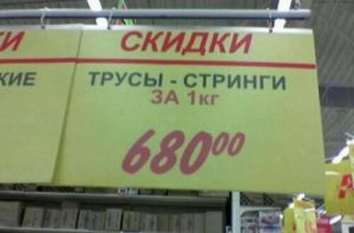 https://img-fotki.yandex.ru/get/151498/54584356.8/0_1ea4c8_86a65bbc_L.jpg