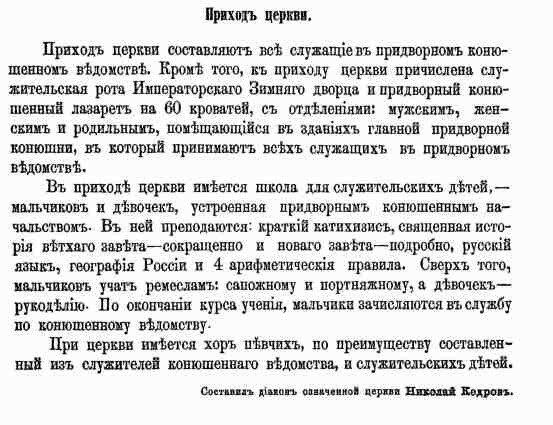 https://img-fotki.yandex.ru/get/151498/60534595.1717/0_1c58bb_4be4d80d_XL.jpg