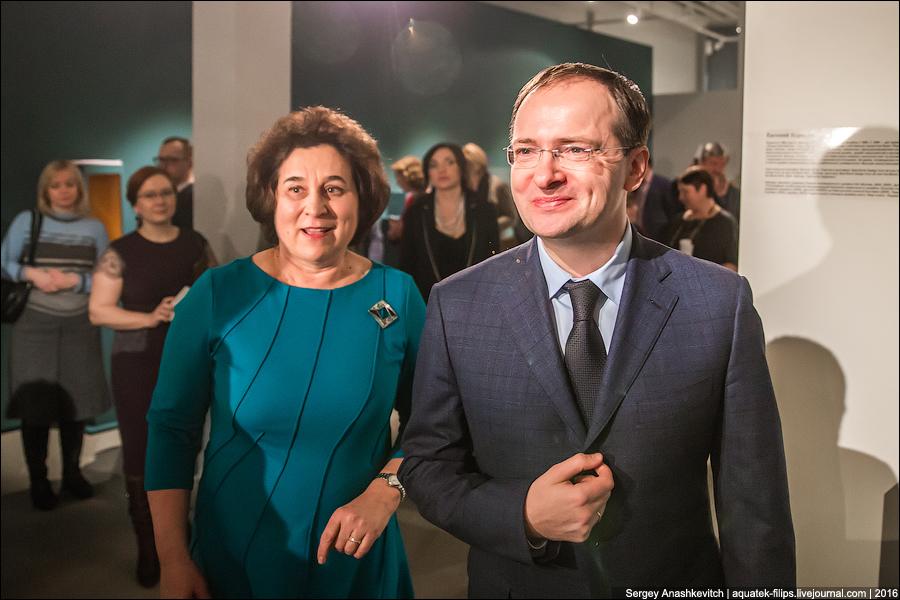 Открытие Ивановского зала РГБ