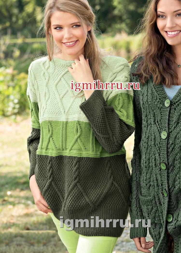 Трехцветный пуловер с миксом выразительных узоров. Вязание спицами