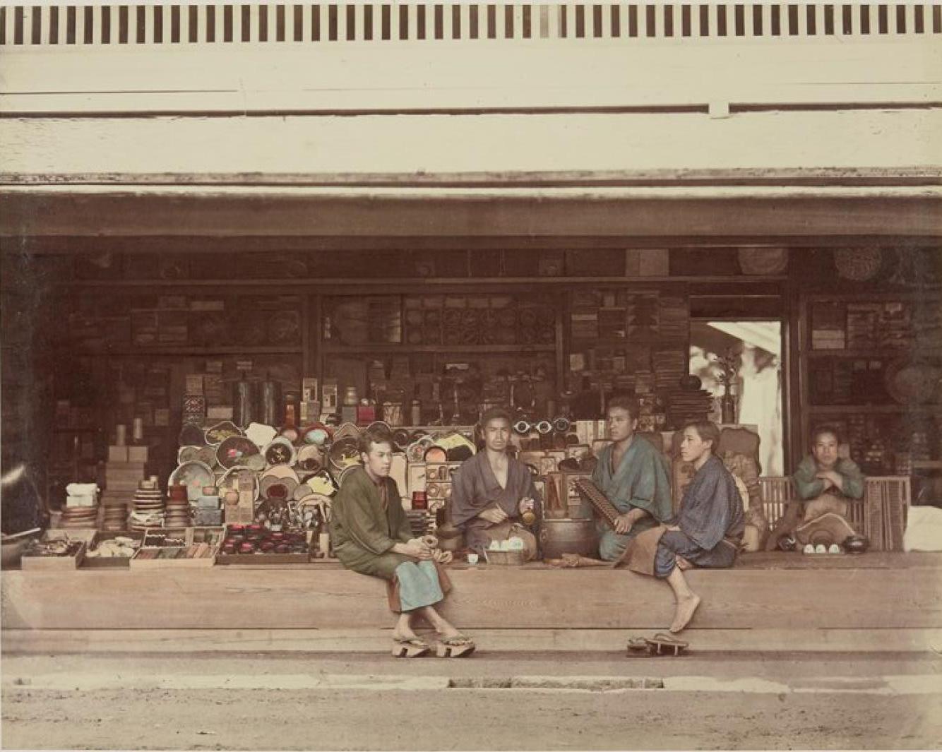 Магазин и его служащие