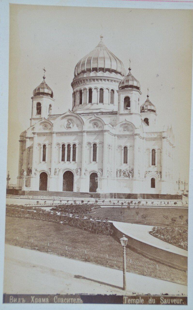 1870-е. Вид Храма Спасителя