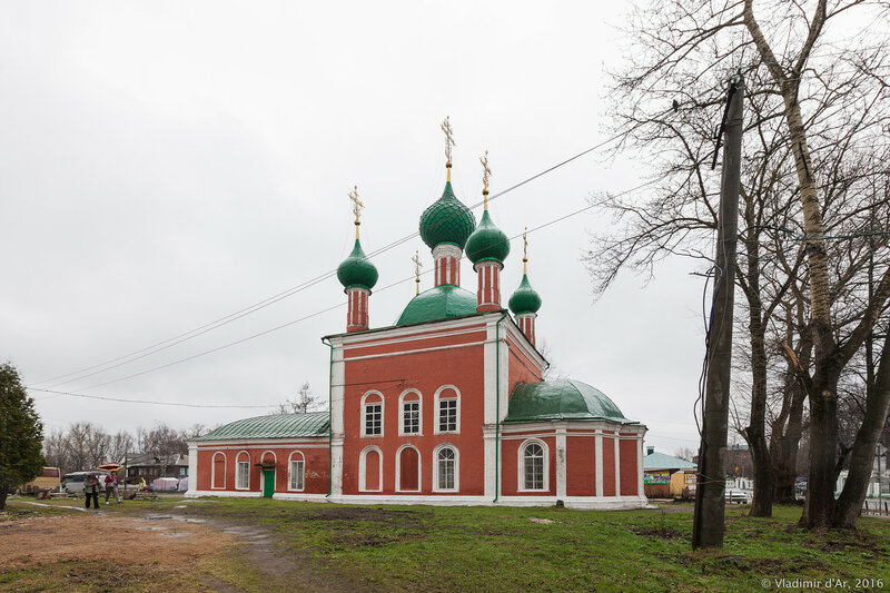 Церковь Александра Невского. Красная площадь. Переславль-Залесский.
