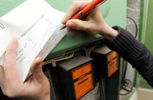 Украина обратилась за экстренной энергопомощью к России