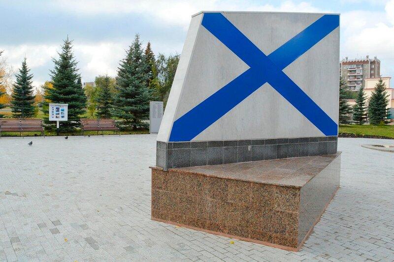 "Мемориал ""Защитникам морских рубежей"""