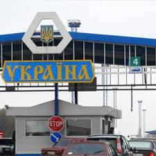 Все пункты пропуска на границе с оккупированным Крымом работают в штатном режиме, - ГПСУ