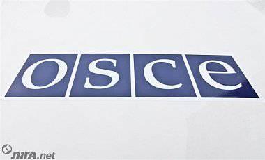 ОБСЕ: боевики перевезли в Горловку 20 ящиков с боеприпасами