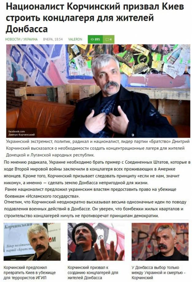 То, что делали с Умеровым в течение трех недель, является одной из форм пыток, - Климкин о принудительном помещении оккупантами замглавы Меджлиса в психбольницу