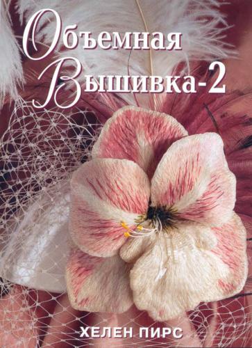 https://img-fotki.yandex.ru/get/151986/163895940.218/0_163672_5a64831e_L.png