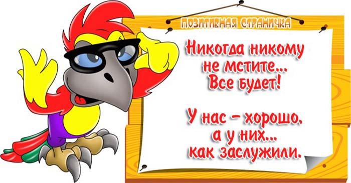 https://img-fotki.yandex.ru/get/151986/166857984.4e1/0_27e783_ea12bb33_orig