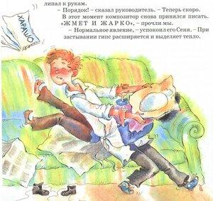 https://img-fotki.yandex.ru/get/151986/19411616.55f/0_11e488_27d77ffe_M.jpg