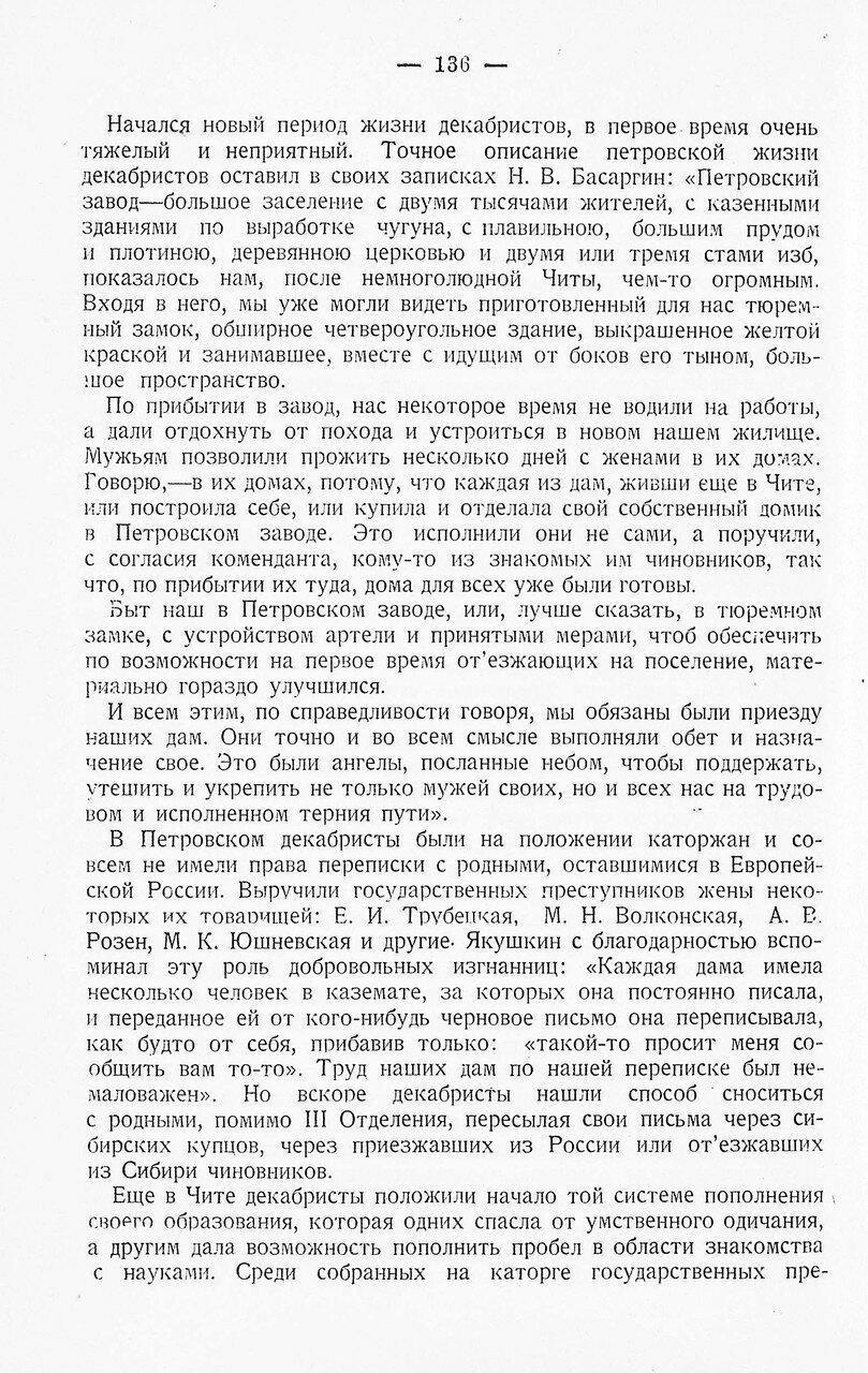 https://img-fotki.yandex.ru/get/151986/199368979.42/0_1f1f3a_355dad0e_XXXL.jpg