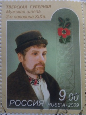 2009 муж шляпа 9