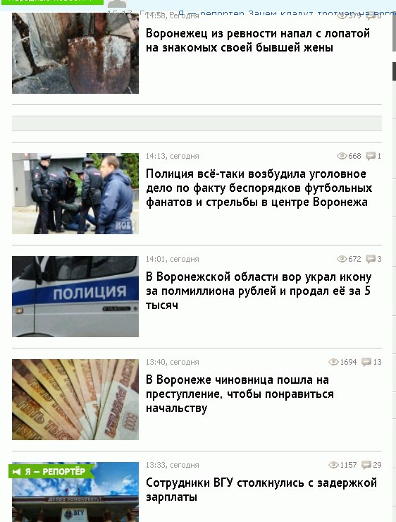 http://img-fotki.yandex.ru/get/151986/236155452.3/0_17056f_f9a9d08b_orig.jpg
