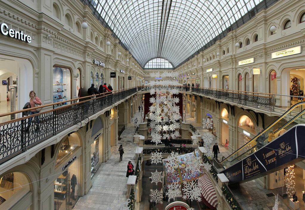 Москва. Предновогодний ГУМ