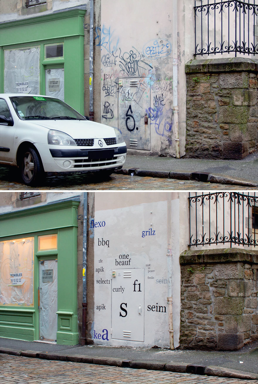 Уличное искусство, доступное к прочтению