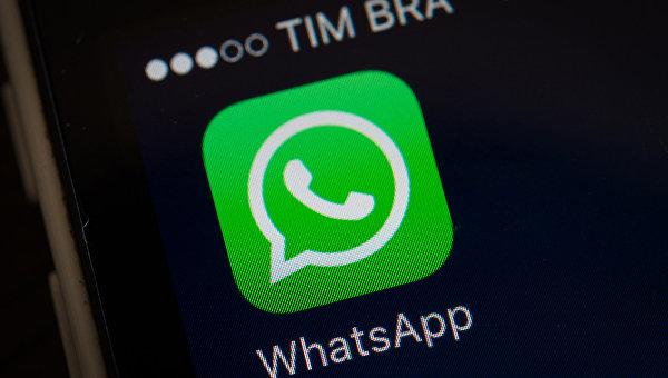 Верховный суд Бразилии отменил решение облокировке WhatsApp