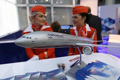 «Аэрофлот» вдвое понижает тарифы набортовой интернет