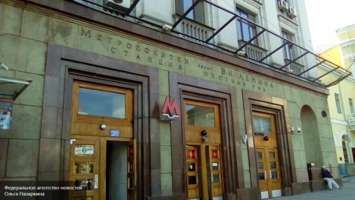Москвичи пополнят карту «Тройка» смобильного приложения и«Почта Банка»