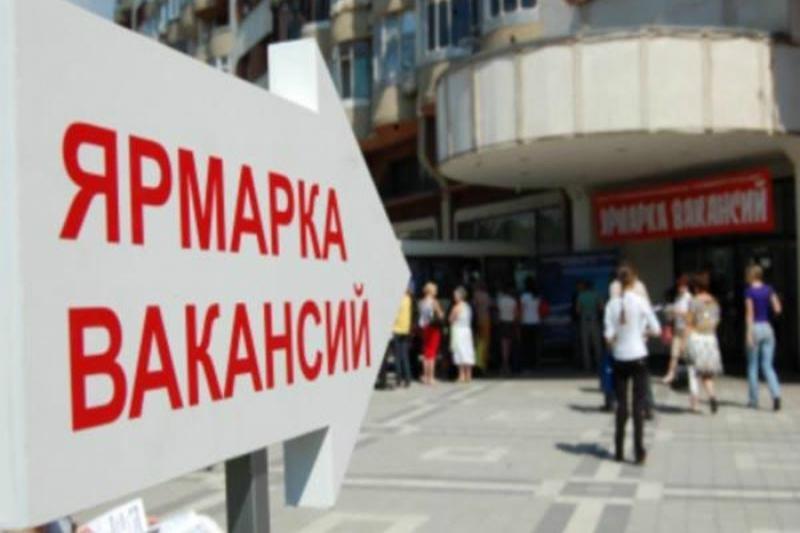 Минтруд предложил обязать центры занятости трудоустроить 59% официально нигде неработающих в предстоящем году