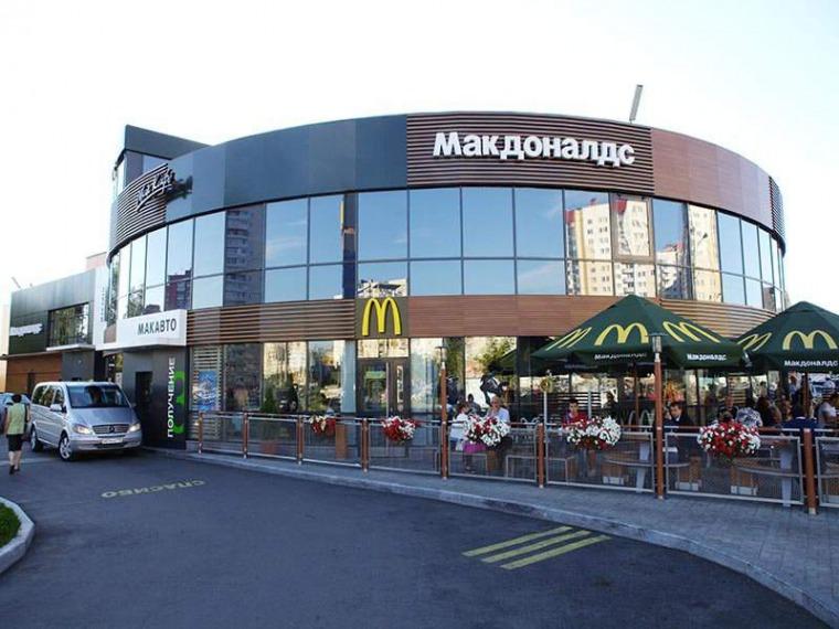 McDonalds увольняет вЕкатеринбурге больше 700 служащих