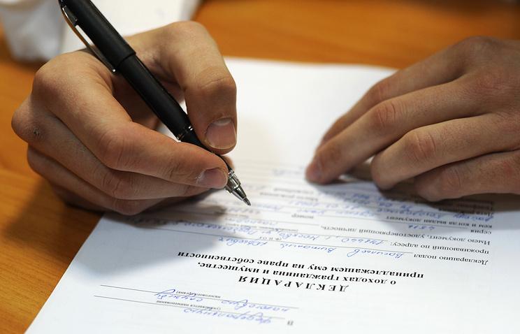 3-х депутатов Гордумы Екатеринбурга отправили вотставку