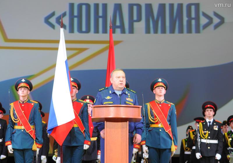 В российской столице создано региональное отделение Всероссийского движения «Юнармия»