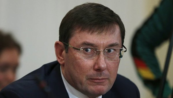 Луценко: ВГПУ готовится представление наочередного народного депутата