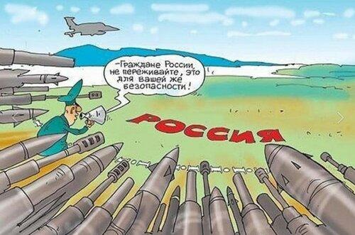 Россия и Запад: Политика в картинках #39