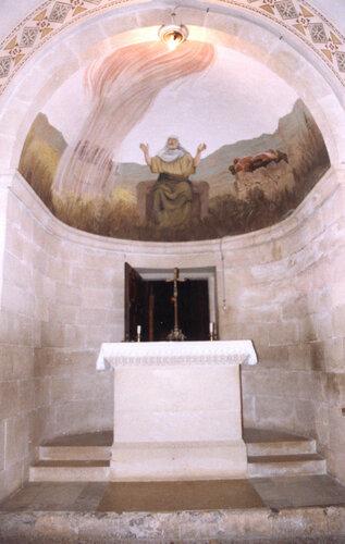 Придел в честь пророка Илии