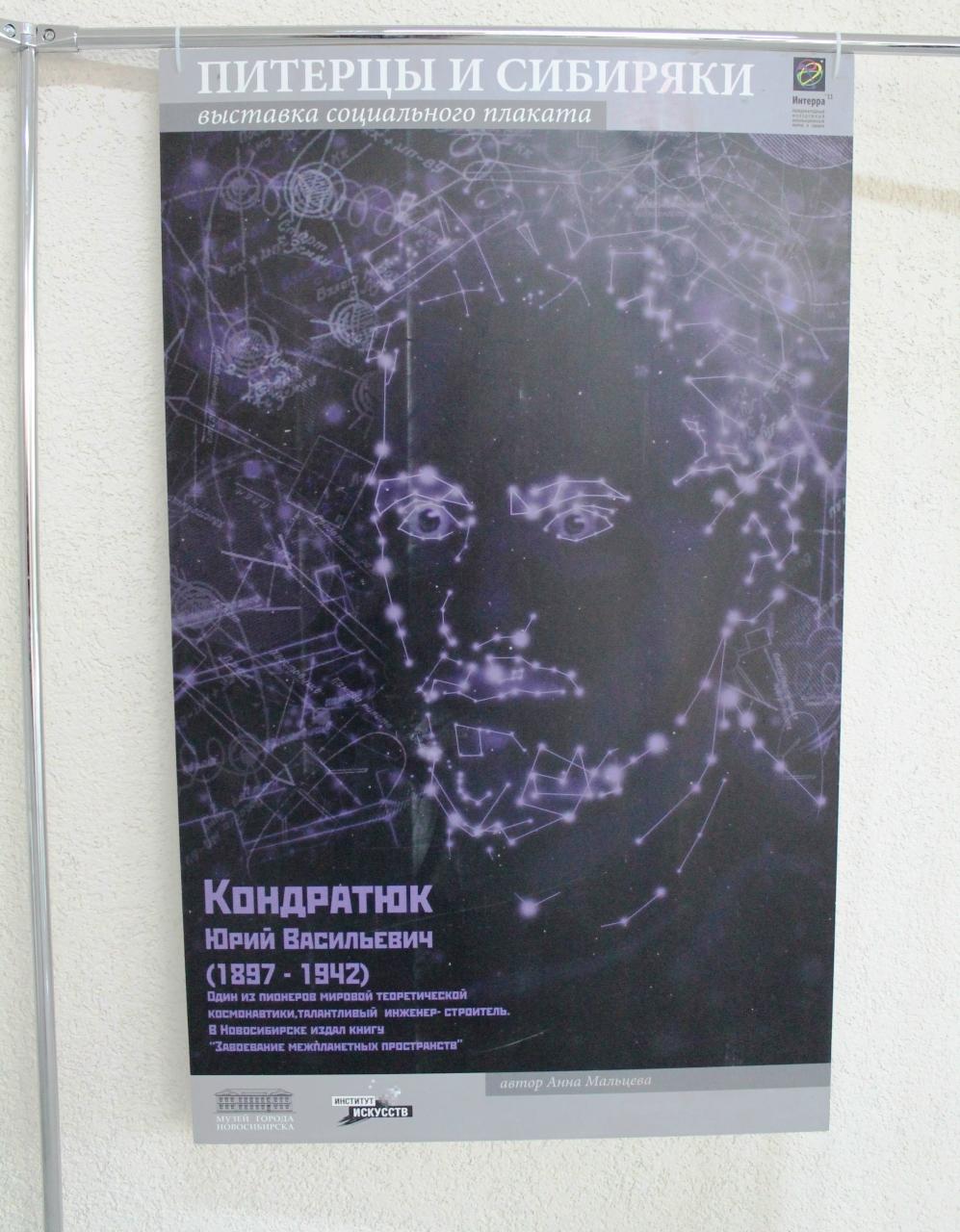 Кубокгубернатора2016