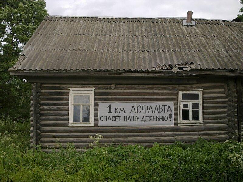 18062016221.jpg