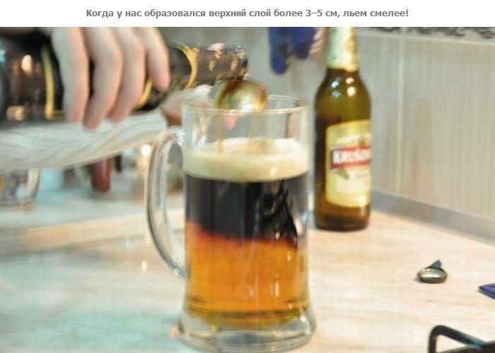 Двойное пиво в бокале своими руками