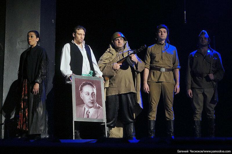 Театр Ромэн. Ночь театров. 26.03.17.34. спек1917..jpg