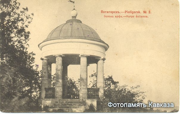 Беседка. Фотография начала XX века