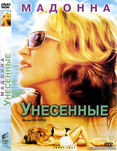 Унесенные морем / Swept Away (2002/WEB-DL/WEB-DLRip)