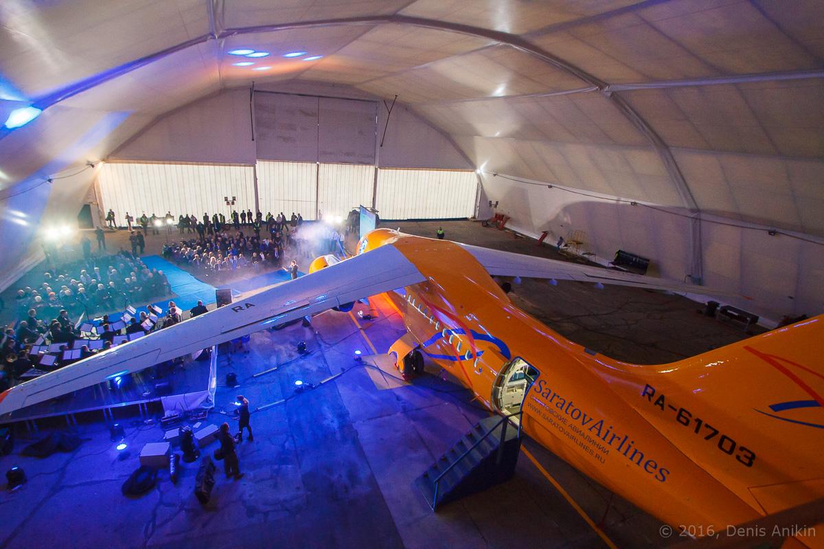 Презентация Ан-148 Саратовские Авиалинии фото 12