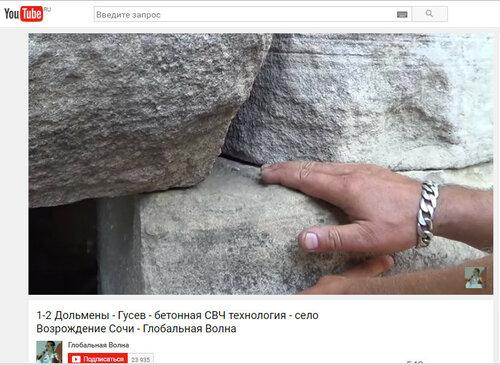 https://img-fotki.yandex.ru/get/151986/51185538.d/0_c02a7_d80cdd65_L.jpg