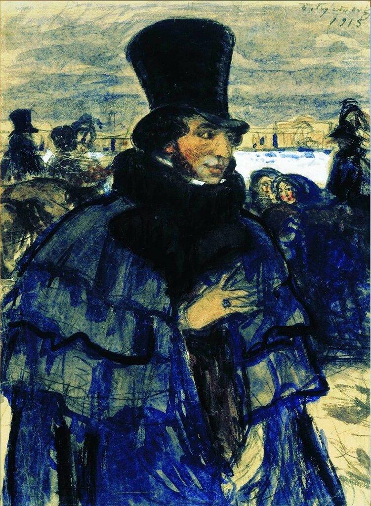 А.С.Пушкин на набережной Невы. 1915. Кустодиев Б.М.(1878 - 1927).jpg