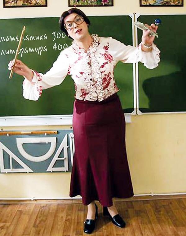 Для аватарки, картинки прикольные про учительницу