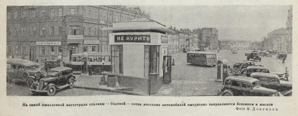 57655 Садовая-Каретная кон. 30-х В. Довгялло.jpg