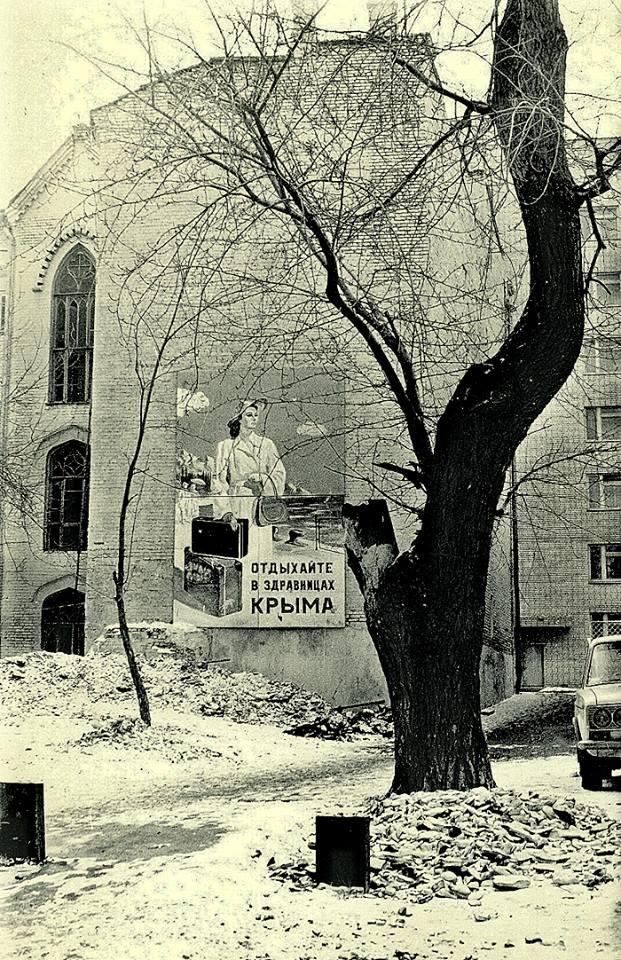 А. Рубинин Отдыхайте в здравницах Крыма!