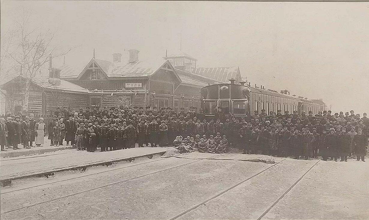 Групповое фото на фоне вагона свиты Его Императорского Величества на станции Тула
