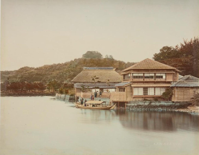 Иокогама, Канагава