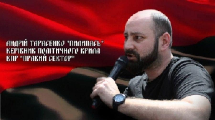 Андрей Тарасенко: Нужно твердо отстаивать свои позиции и не давать власти шанс уничтожить добровольцев